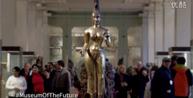 大英博物馆:未来博物馆