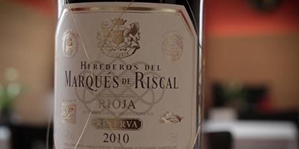 西班牙瑞格尔侯爵酒庄之葡萄酒Spa