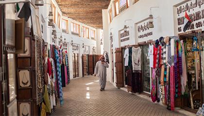 阿联酋沙迦古老集市的魅力