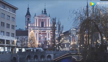来斯洛文尼亚首都――卢布尔雅那过圣诞节!