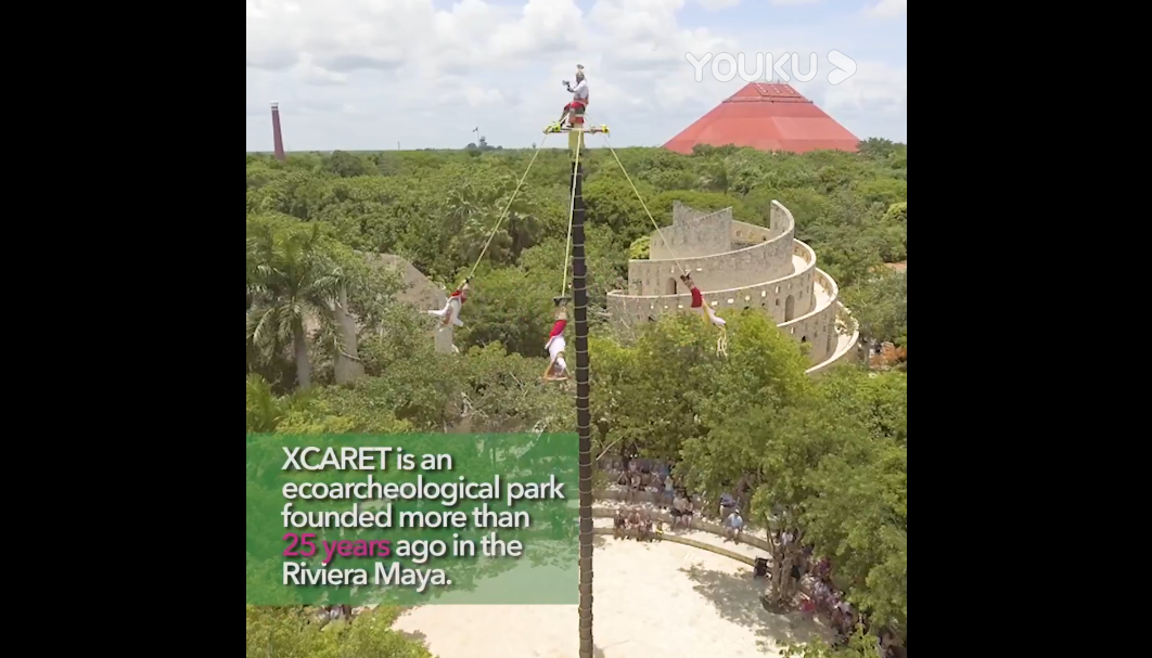 墨西哥坎昆Xcaret西卡莱特公园的奇幻之旅