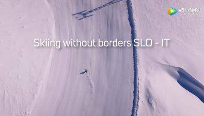 来斯洛文尼亚的卡宁-塞拉内瓦滑雪场滑雪